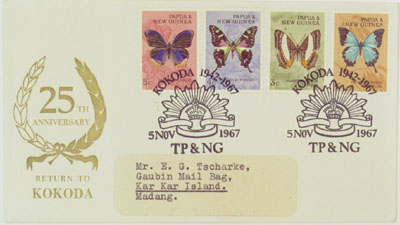 Papua New Guinea First Day Cover for 25th Anniversary of the Kokoda Trail