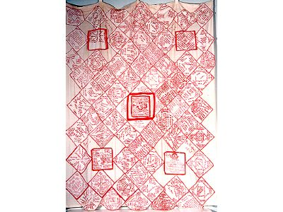 Hansen Memorial quilt