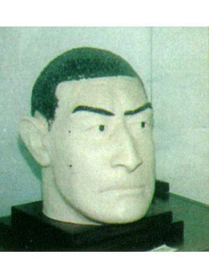 Replica of Deeming's Death Mask