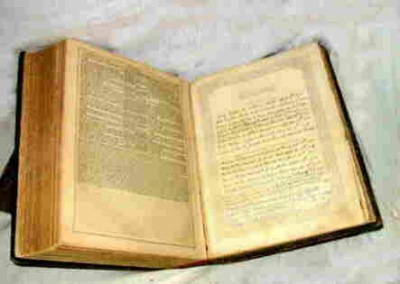 Wilton Family Bible