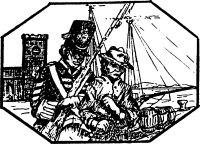 Port Macquarie Historical Society Inc.