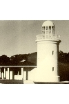 Narooma Lighthouse Museum