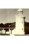 Narooma Lighthouse Museum