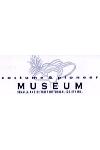 Benalla Costume and Pioneer Museum