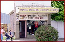 Amaroo Museum and Cultural Centre