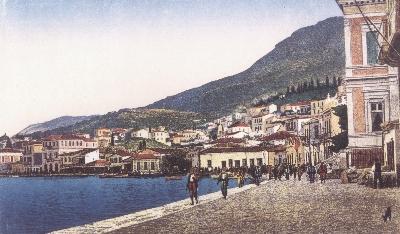 Vathi, Samos, c.1900, Artist unknown